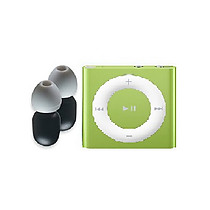 Certified Refurbished Waterproof IPOD Shuffle 4th Gen (Green)